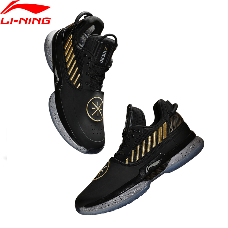 Li-ning hommes WOW 7 'FIRST BORN' chaussures de basket-ball professionnel doublure de coussin nuage BOUNSE + chaussures de Sport baskets ABAN079 XYL212