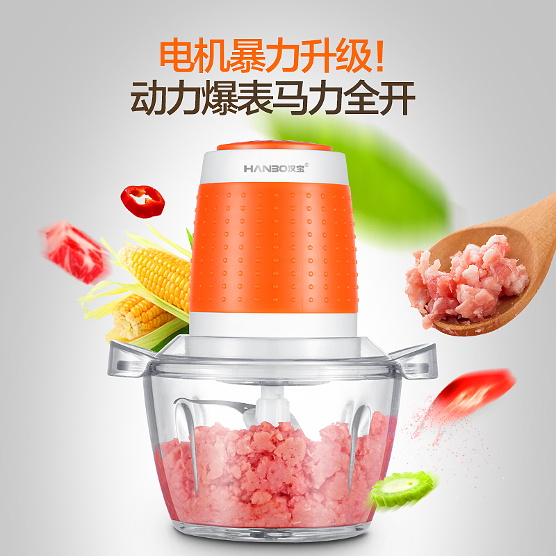 HB-J901 Household electric Small-scale Multifunctional meat grinder Ground meat Twist stuffing Garlic Vegetable Chopper new commercial meat grinder hc 800 household electric machine cut chilli ground food dumpling stuffing broken 220v 800w hot sale