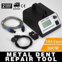 220 В 800 Вт Hot Box PDR индукционный нагреватель для удаления Дент Ремкомплект инструмент