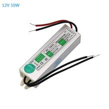 Waterproof IP67 LED Light strip CCTV Driver Transformer Power Supply Adapter DC12V/24V 10W/15W/20W/24W/25W/30W/36W/45W/50W цена