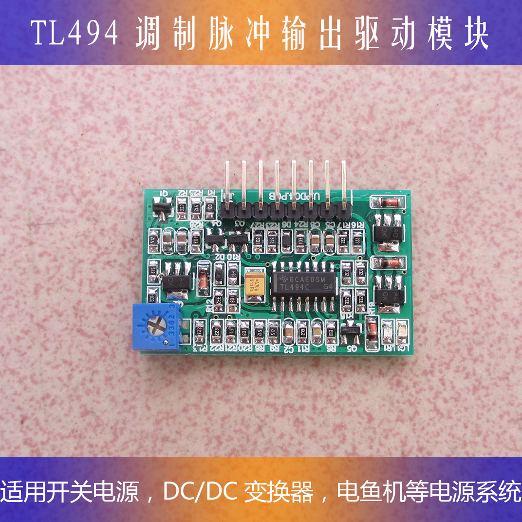 TL494 KA7500 Drive Module Power Converter Inverter Driver Board teardown vfd m 3 7kw 5 5kw 7 5kw inverter power board driver board motherboard module