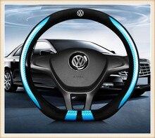 ГОРЯЧИЕ ПРОДАЖИ Автомобиля Кожаный Руль Охватывает Подходят для Volkswagen Jetta/Sagitar/MAGOTAN/Tiguan/Lavida/POLO/Golf 7/Bora 6
