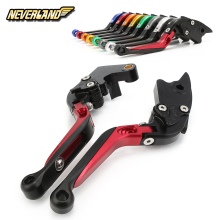 For Honda CBR600RR 2003-2006 CBR954RR 2002-2003 Adjustable CNC Motorcycle Folding Extendable Brake Clutch Levers