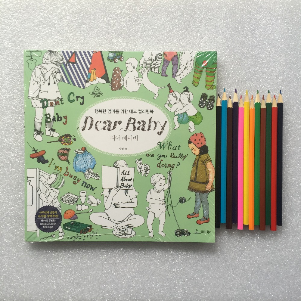 12 Color Pencils+Dear baby Coloring Book   Secret Garden Style For  Relieve Stress Kill Time Graffiti Painting Drawing Book 12 color pencils the colorful secret garden style coloring book for children adult relieve stress graffiti painting drawing book