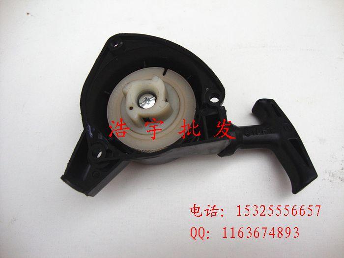 Knapsack sprayers TU26 pull Starter pull plate Assembly engine 767 disc
