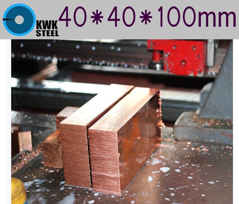 Feuille de cuivre 40*40*100mm C11000 ISO cu-etp CW004A E-Cu58 plaque Pad pur cuivre comprimés bricolage matériel pour l'industrie ou l'art du métal