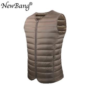 NewBang Men's Down Vest Ultra Light Down Vest Men Portable V-neck Zipper Sleeveless Coat Man Without Collar Warm Liner