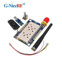 Shipping- 480MHz Module 2SETS