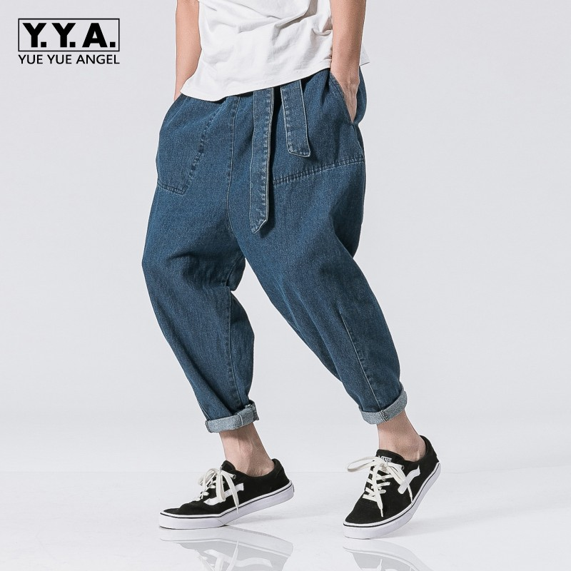 2018 New Men Hip Hop Baggy Harem Pants Drop Crotch Denim Trousers Male Ladies Jeans Belted Loose Large Size 5XL Cowboy Pantalon autumn new arrival fashion top quality mens hip hop denim casual baggy loose skateboard jeans trousers size 30 46 free shipping