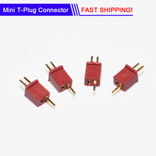 Mini T Plug Connector 10A 30A Gold Plated for Mini Model Mini Multicopter QAV Battery Connector