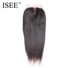 ISEE Straight Hair Lace Closure Remy Human Hair 4″*4″ Middle Part Free Shipping Medium Brown