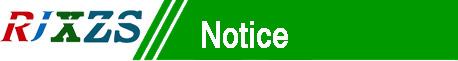 L notice
