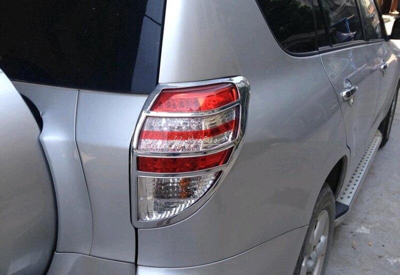 For TOYOTA RAV4 RAV 4 2009 2011 New ABS Chrome Rear Tail Light Lamp Cover Trim