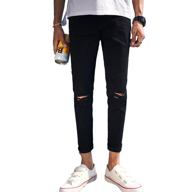 Jean skinny homme kaki