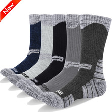 YUEDGE 5 Pairs High Quality Cotton Sports Socks Trekking Hiking Men Winter Man