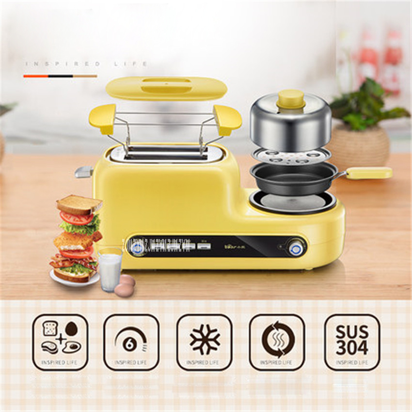 DSL-A02Z1 Non-stick Baked Electric MultiFunctional Automatic Breakfast Toaster Machine Bread Toaster Fried Egg 6 stalls Yellow 12l electric automatic spain churros machine fried bread stick making machines spanish snacks latin fruit maker