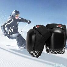 Мужские спортивные утепленные лыжные Катки для сноуборда Катание на коньках, наколенный Защитный протектор подкладка со стяжкой черный/белый наколенник PE Shell