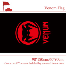 цена на Free shipping 90*150cm 60*90cm 3x5ft Snake Venom Flag Venum Flag And Decorative Banners Polyester Quality