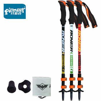 2020 New Ultra-light Adjustable Camping Hiking Walking Trekking Stick Alpenstock Carbon Fiber Climbing Skiing Trekking Pole