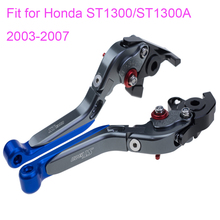 KODASKIN Left and Right Folding Extendable Brake Clutch Levers for Honda ST1300/ST1300A 2003-2007