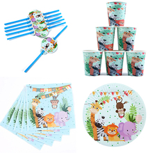 50Pcs\Lot Jungle Animal Theme Birthday Party Decorations Kids Disposable Tableware