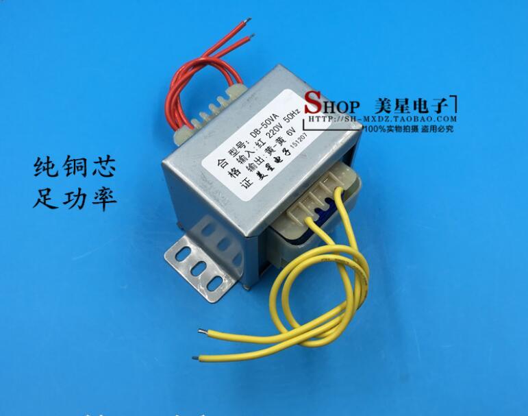 6V 8A Transformer 50VA 220V input EI66 Transformer amplifier power supply transformer цена