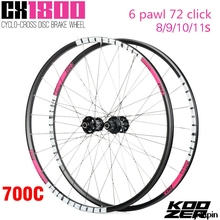 KOOZER CX1800 Road Bike Disc Brake Wheelset 4 Bearing 72 Ring 700C Bicycle Wheels Rim 24Hole 1820g