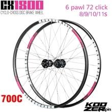 Koozer cx1800 도로 자전거 디스크 브레이크 wheelset 4 베어링 72 링 700c 자전거 바퀴 림 24 구멍 1820g
