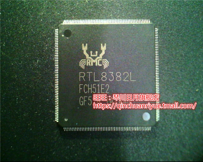 10pcs RTL8382L QFP   new 10pcs pic9054 ac50pi pic9054ac50pi qfp new