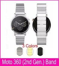 Black Silver Gold 22mm Link Bracelet Metal Watchbands For Motorola Moto 360(2nd Gen.) Smart Watch With 2 Connecting Rod + Tool