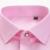 Marca de Fábrica Famosa 2017 de Algodón de Manga Larga de Los Hombres Camisa de Vestir Slim Fit masculino Sólido Rosa Camisa de Trabajo de Oficina Informal de Negocios Formal Más El Tamaño