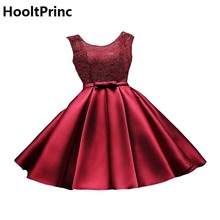 Free Custom Size Robe De Soiree 2017 Lace Bra Jersey Sexy Formal Dress Party Cheap Short Evening Gown Bubble Skirt with Sequined