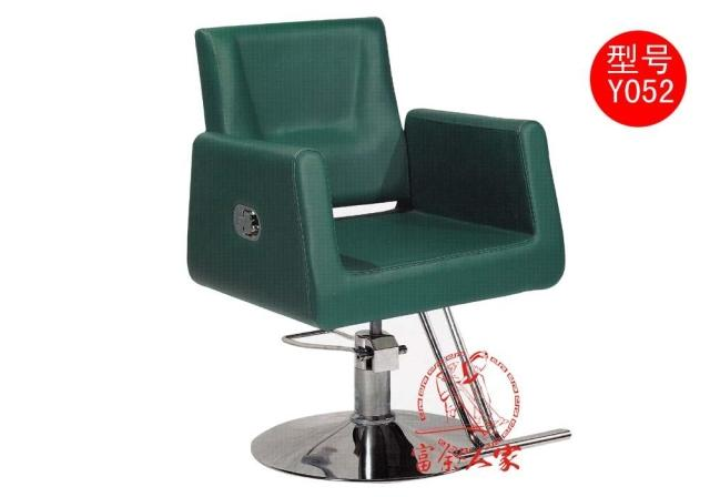 Y052 Can Lift European Beauty Salon Haircut Stool. Hydraulic Shaving Barber's Chair.