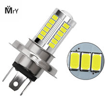 1pcs Car Fog Lights Bulb Car Led H11 H7 9006 H8 H4 for Auto Day Running Light Brake Reversing Lamps Day Running Lamp(China)