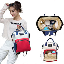 New Baby Care Product Multifunctional Diaper Bag Waterproof Denim Backpack Girl/boy Dropshipping