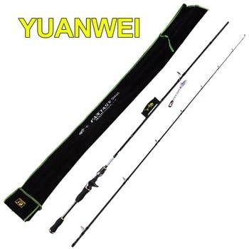 YUANWEI 2,1 м литая Удочка 99% углеродистая мл/m/MH IM8 литая трость Vara De Pesca приманка рыболовные снасти Canne A Peche удочка