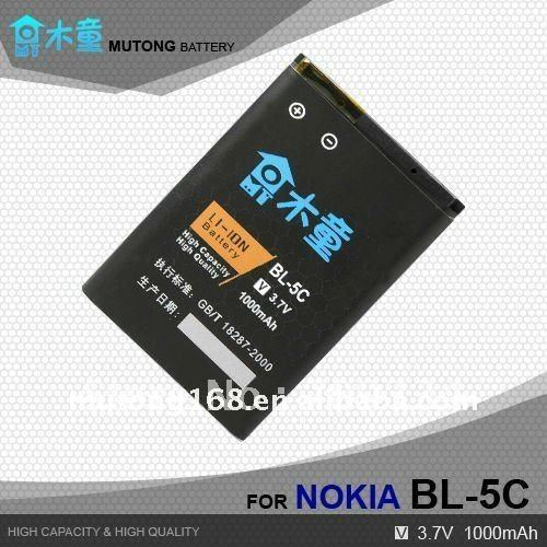 New  ! High Capacity OEM Mobile Phone Battery For Nokia BL-5C