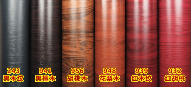 Wood grain self adhesive vinyl rolls boeing films for Rouleau vinyle adhesif pour meuble