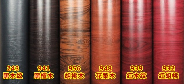 1.2mX20m Wood Grain Self Adhesive Vinyl Rolls Boeing Films Furniture  Stickers Kitchen Wallpaper Cabinets Decorative