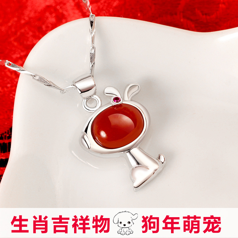 Sponge Bob Square 925 Silver Necklace Womens Day Zodiac Dog Year Lucky Red Stone Pendant