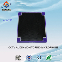 SIZHENG MX-K30 Dual-core digital original sound -25dB CCTV microphone security monitor audio pickups for surveillance camera