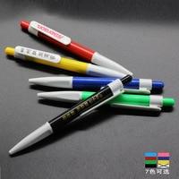 500pcs Set Advertising Pen Wholesale Plastic Advertising Ballpoint Pen Simple Ad Pen Custom Printing LOGO Promotional