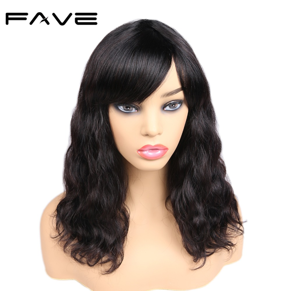 FAVE 100% Remy Human Hair Wigs 150% Density Brazilian Natural Wave Wig With Bangs Remy Hair Healthy End Natural Black Women Wigs