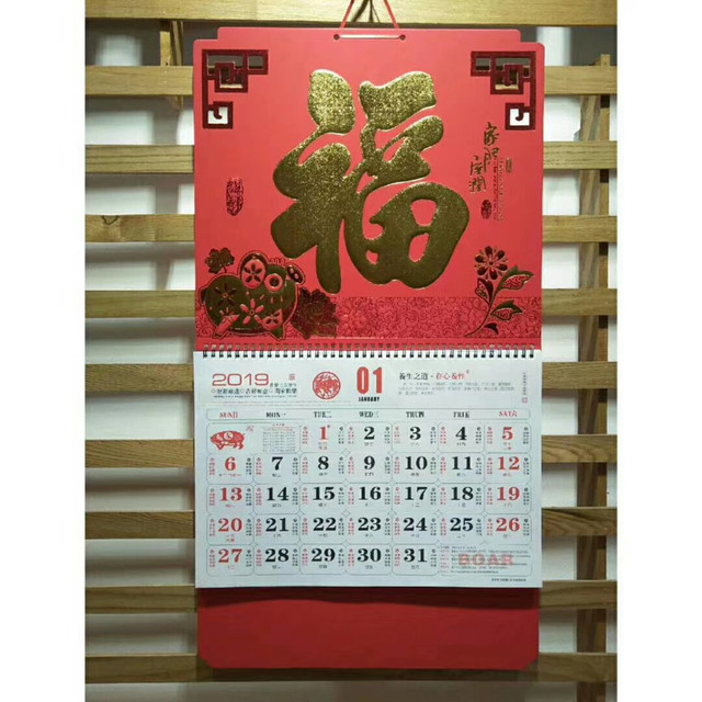 Sample 2019 hanging wall calendar 12monthly calendar tags printing