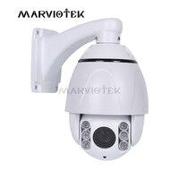 1080P IP Camera Outdoor 4MP Ip66 Video Surveillance 4X Optical Zoom 960P Ptz Camera Mini Ip
