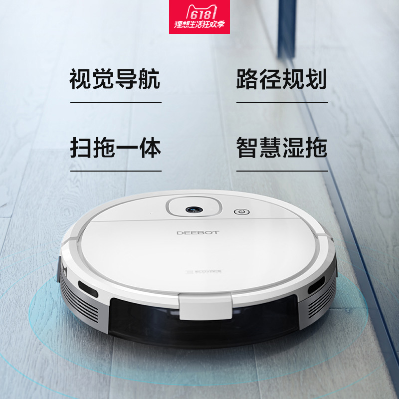 Saugroboter DJ35 Sweeping Robot Vacuum Cleaner Intelligent Home Ultra thin Automatic Washing Machine Electric Mop