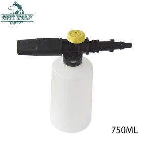 Image 2 - City wolf high pressure washer foam cannon for Huter W105 AR W105 G W105 GS W105 QC W105 P(old) W105 QD W135 AR car accessories