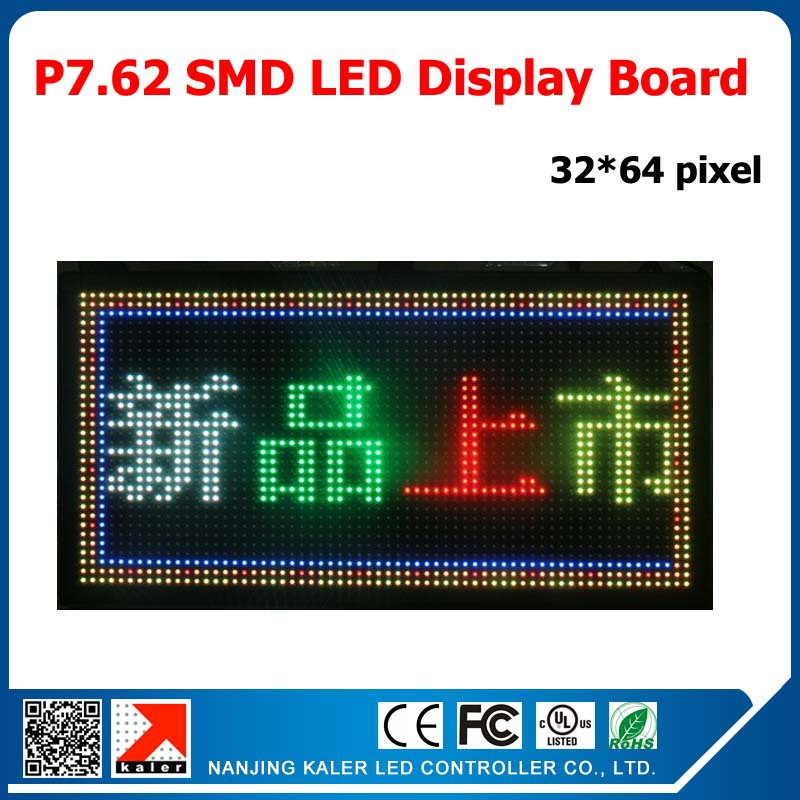 Indoor RGB P7.62 Advertising Led Billboard For Store Supermarket New Arrivals Led Message Display Panel 244x488mm P7.62 Led