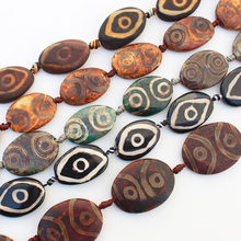 20-40mm Old Tibet Dzi Beads,2eyes,4eyes, For DIY Jewelry making ! Mixed wholesale for all items!