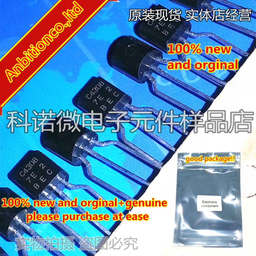 10pcs 100% New And Orginal 2SC4308 C4308 TO-92 Silicon NPN Epitaxial Planar In Stock